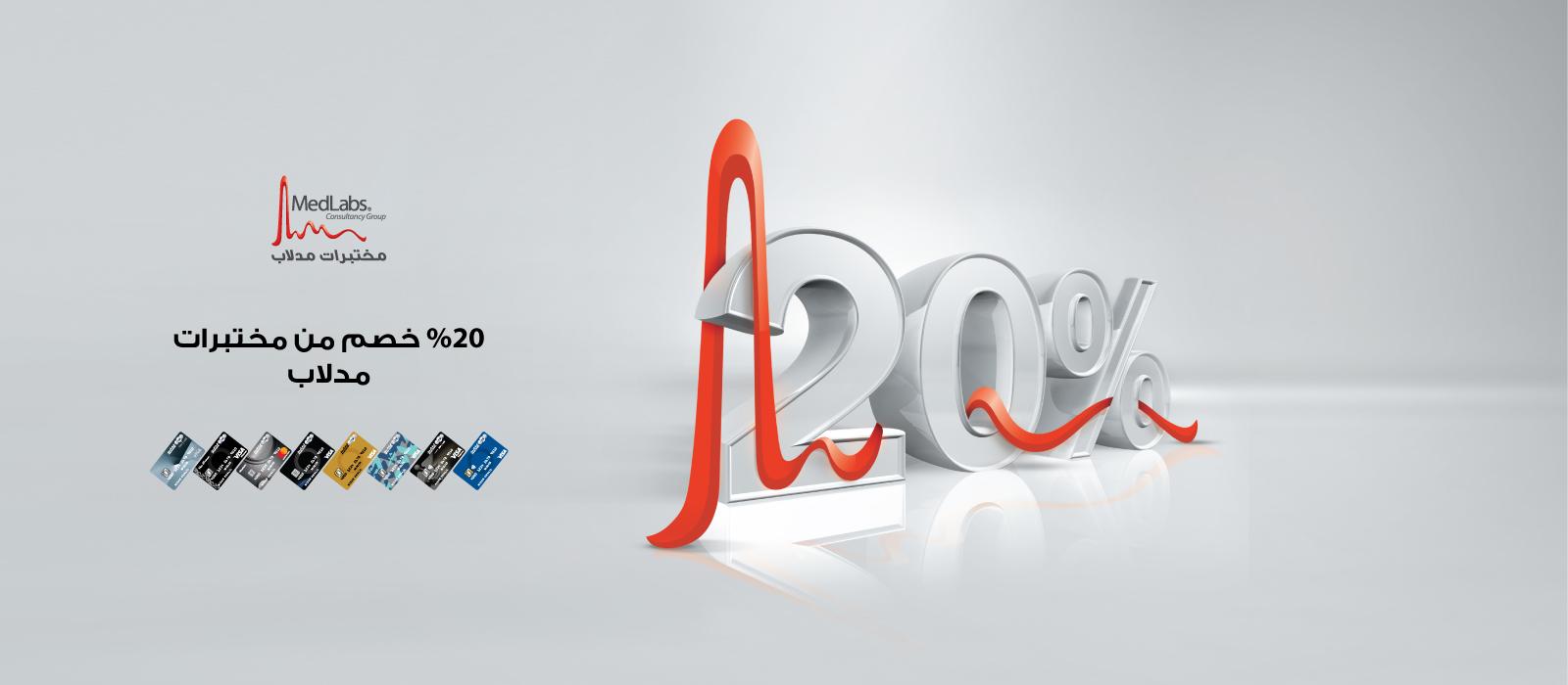 New-Website-Banner-1600x700--Web-banner-AR