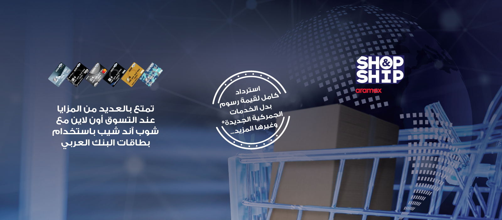 New-Website-Banner-1600x700-amend3-A