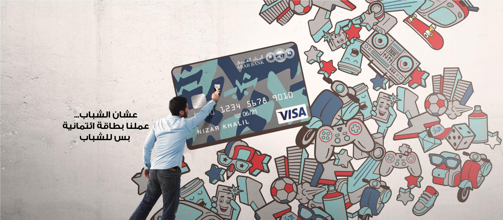 Shabab-Credit-Card-1600x700-amend3-A