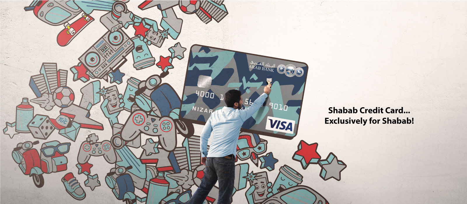 Shabab-Credit-Card-1600x700-amend3-E