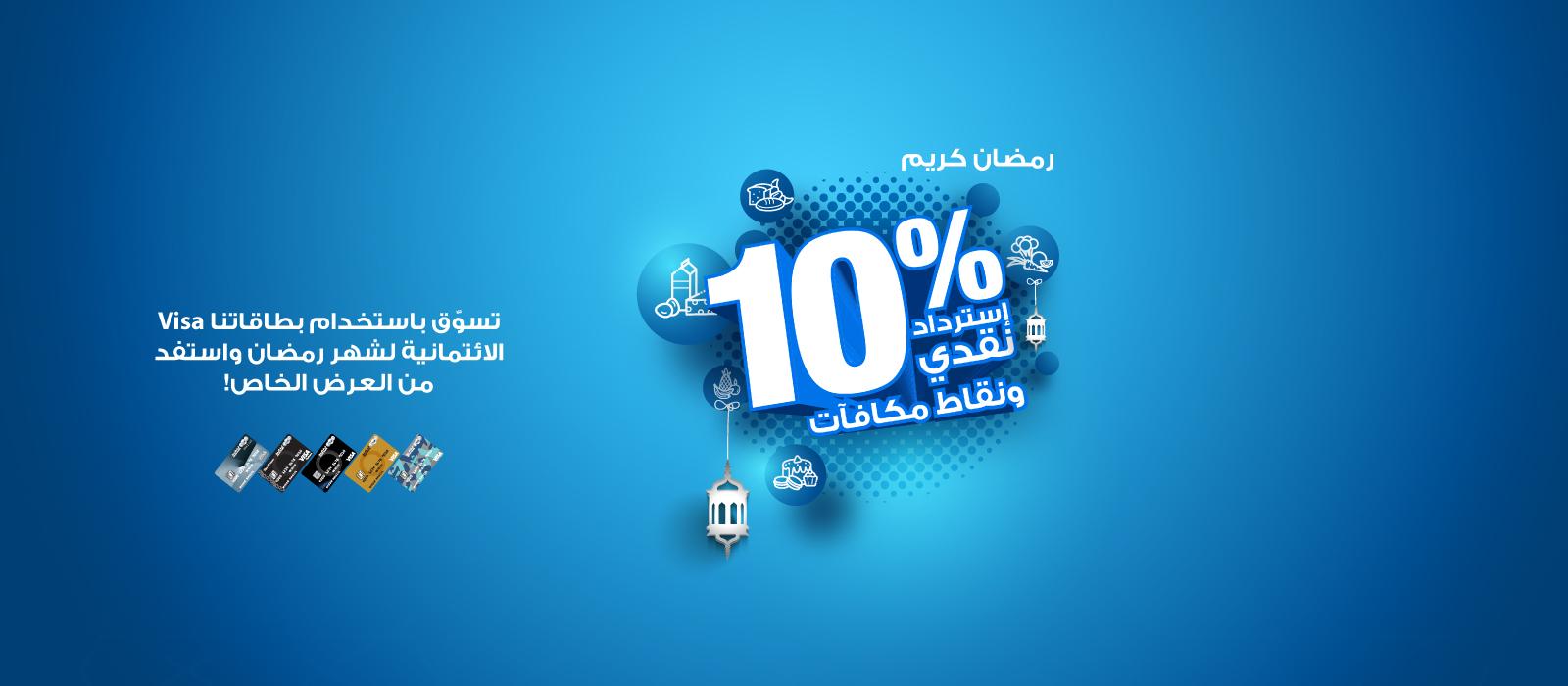 Web Banner 1600x700_A