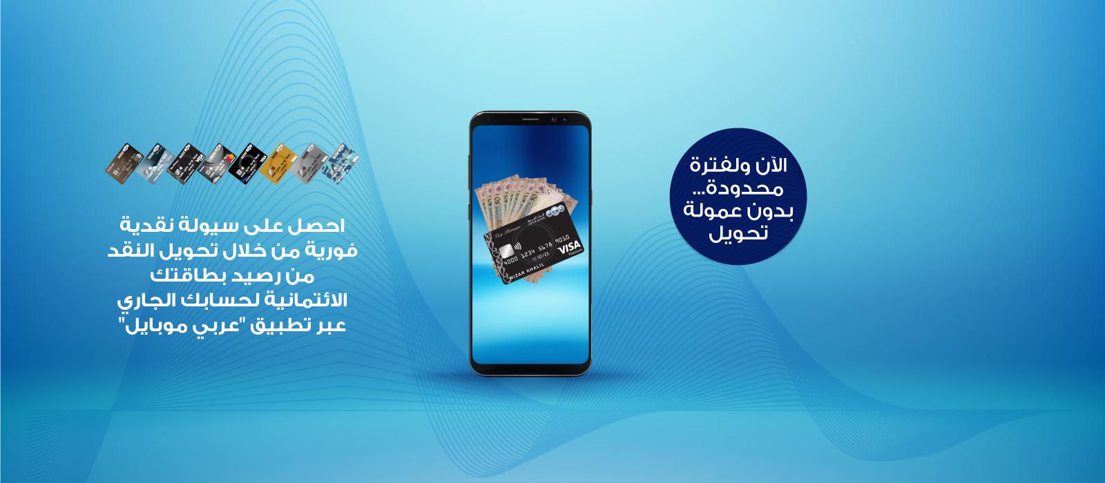 Website-Banner-1600x700-Jordan-A